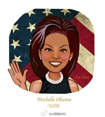 Michelle Obama thesis was on racial divide - full text